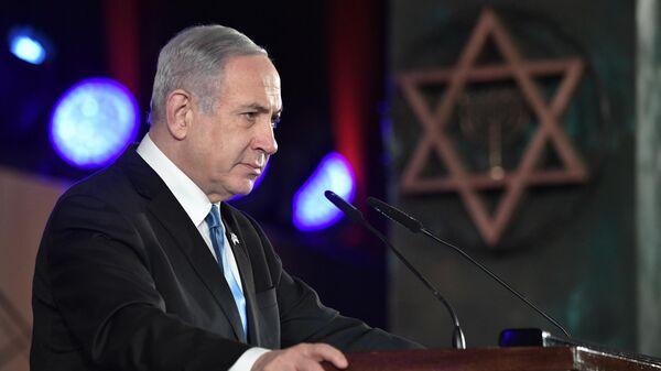 Нетаньяху прибыл кзданию суда вИерусалиме