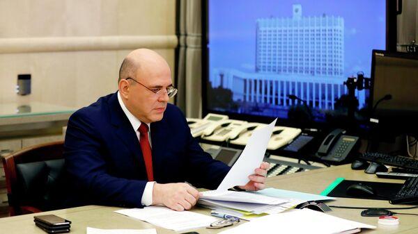Председатель правительства РФ Михаил Мишустин
