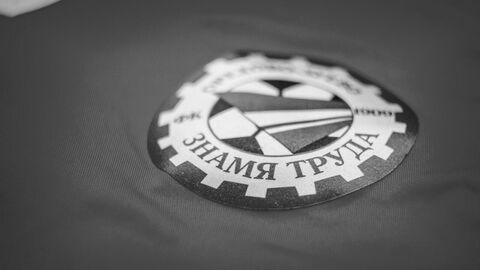 Символика ФК Знамя труда