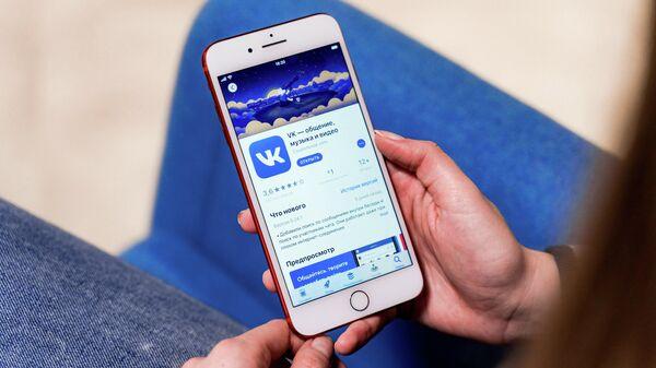 Приложение ВКонтакте на экране смартфона