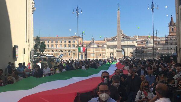 Итальянская правоцентристская оппозиция устроила массовую акцию протеста в центре Рима