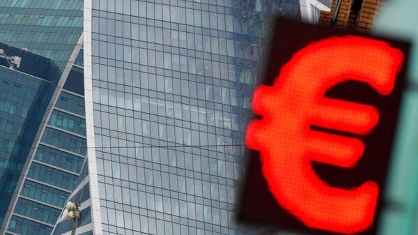 Официальный курс евро на четверг снизился на рубль