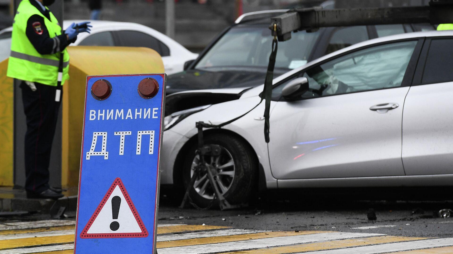 Власти Москвы назвали главную причину аварий на дорогах