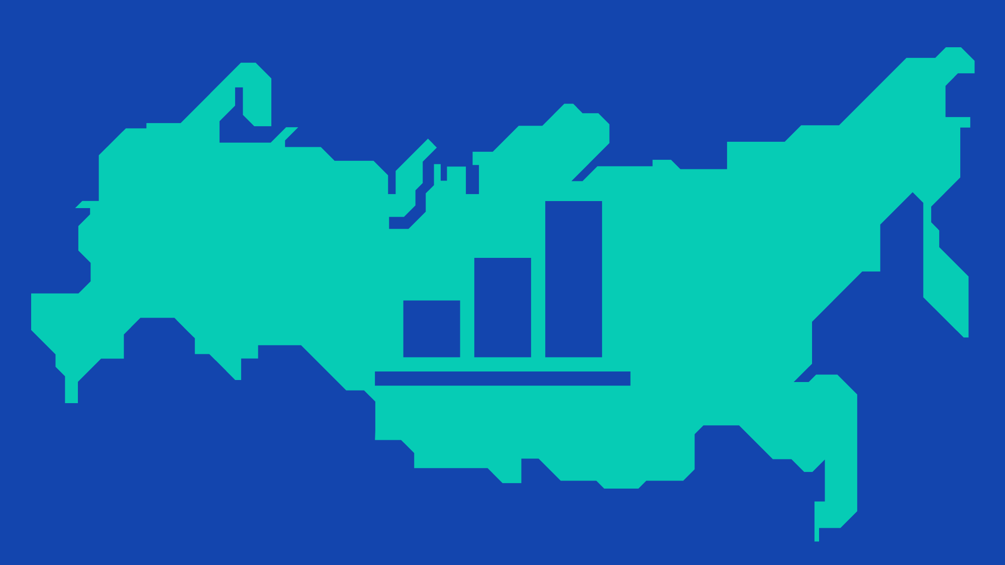 Общенациональный план действий по восстановлению российской экономики