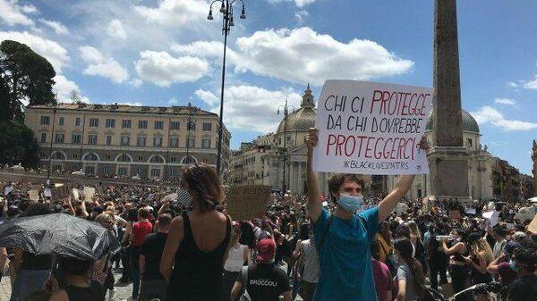 Манифестация против расизма в центре Рима
