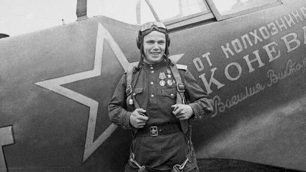 Великий ас: 100 лет со дня рождения Ивана Кожедуба