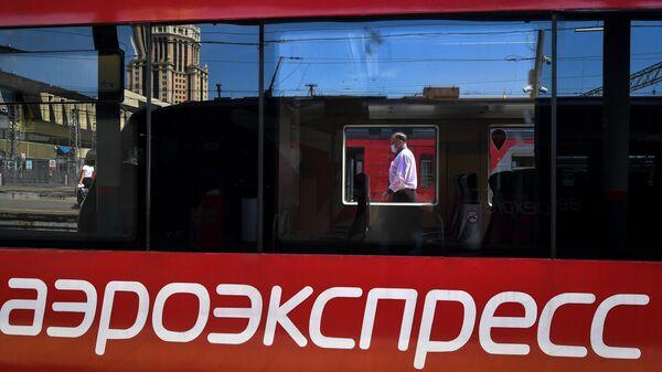 Вагон поезда Аэроэкспресс на Павелецком вокзале в Москве