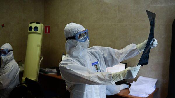 Врачи городской клинической больницы имени В. В. Виноградова