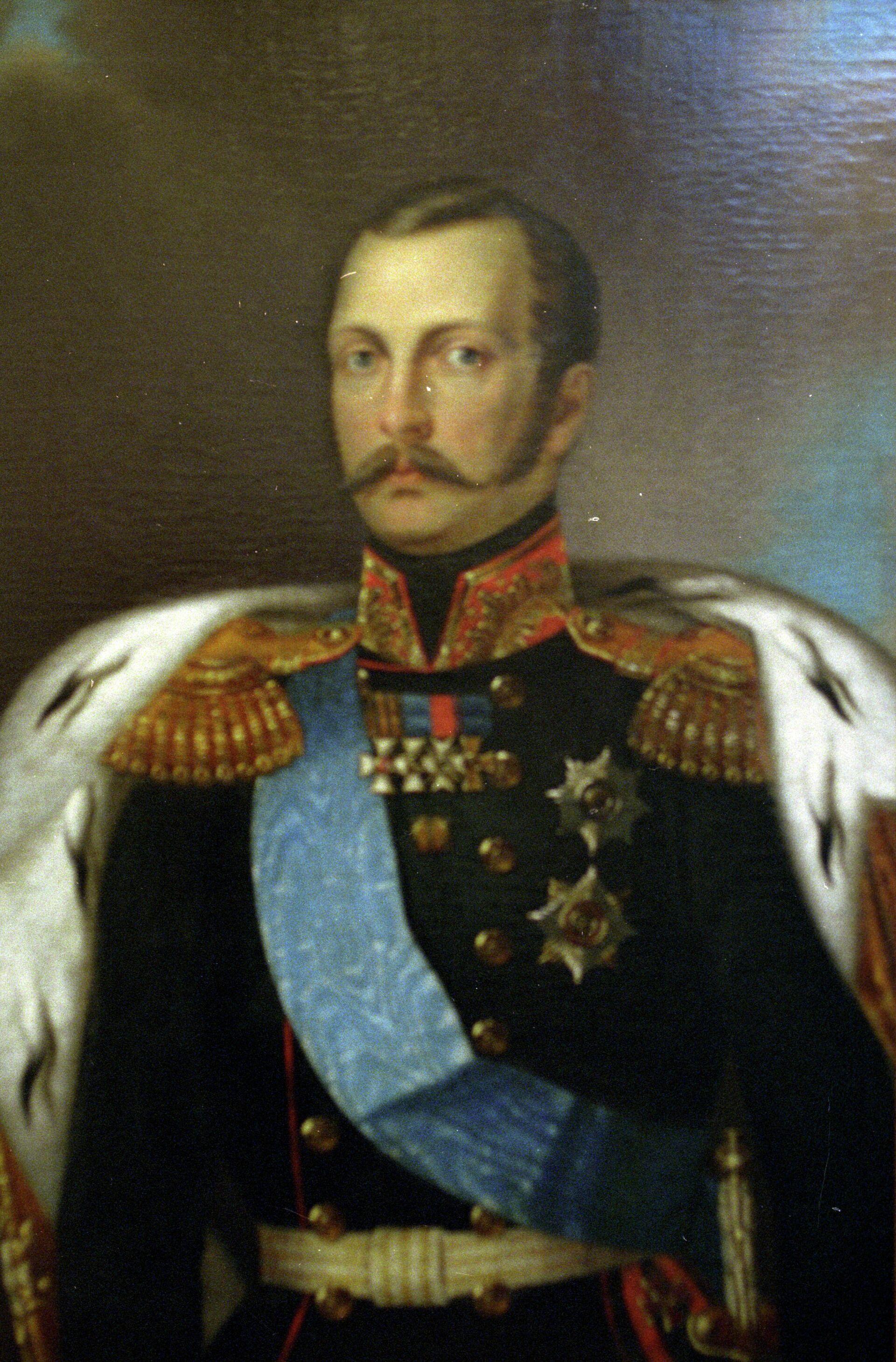 Репродукция портрета императора Александра II - РИА Новости, 1920, 06.09.2020