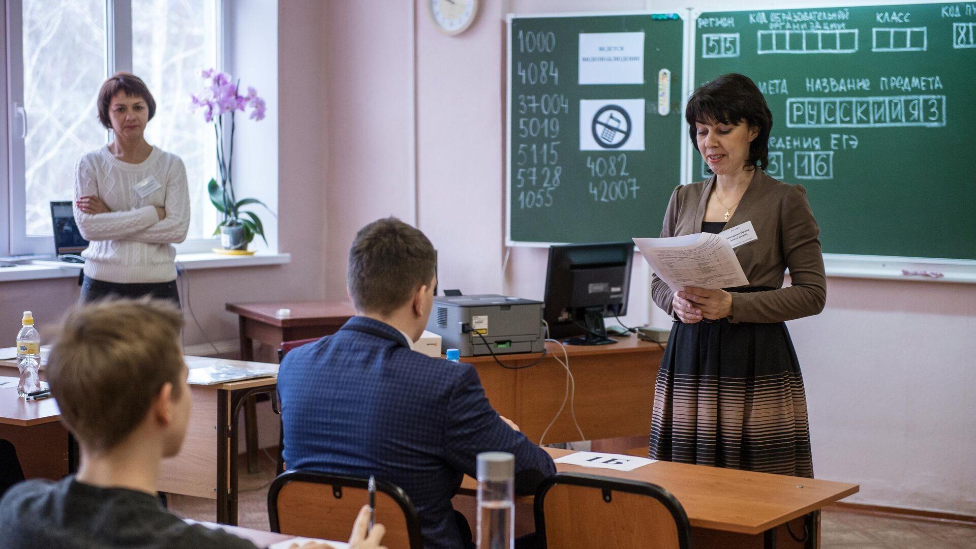 Преподаватель проводит инструктаж в классе перед началом единого государственного экзамена по русскому языку  - РИА Новости, 1920, 31.03.2021