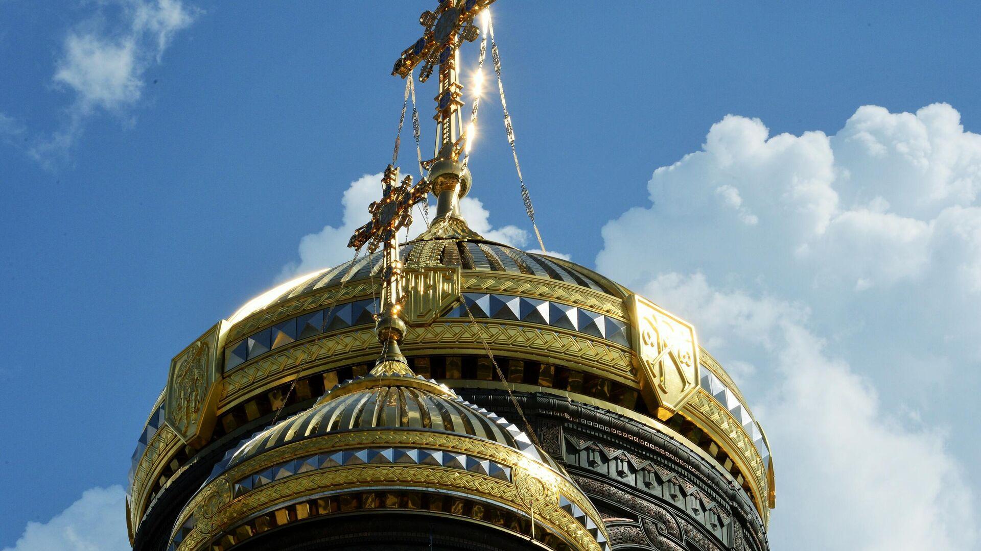 Купола Главного храма Вооруженных сил РФ в парке Патриот. - РИА Новости, 1920, 10.07.2020