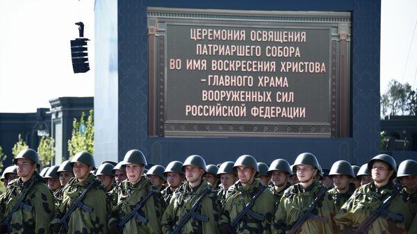 Военнослужащие во время освящения главного храма Вооруженных сил РФ в парке Патриот в Московской области