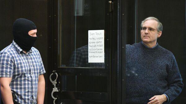 Гражданин США Пол Уилан в Московском городском суде