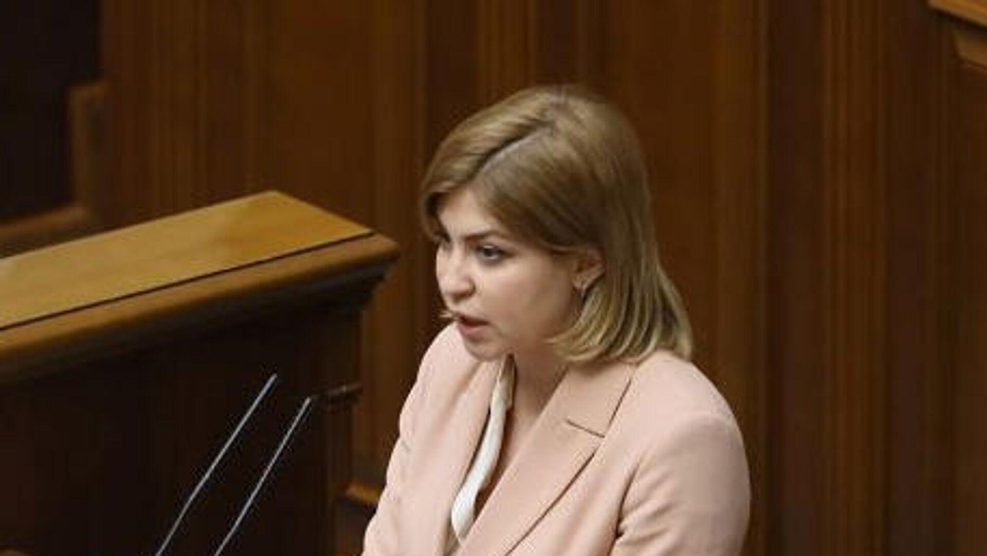 Ольга Стефанишина - РИА Новости, 1920, 11.09.2021