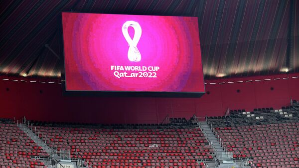 Логотип ЧМ-2022 в Катаре