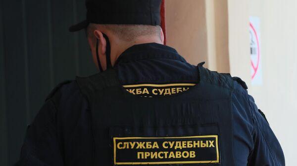 Сотрудник службы судебных приставов у здания Таганского суда города Москвы