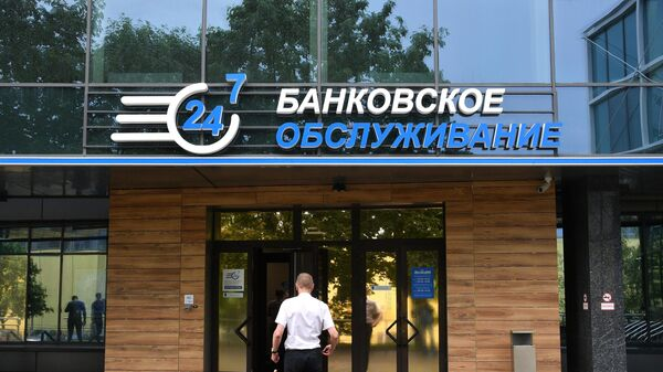 Вход в здание головного офиса Белгазпромбанка на улице Притыцкого в Минске