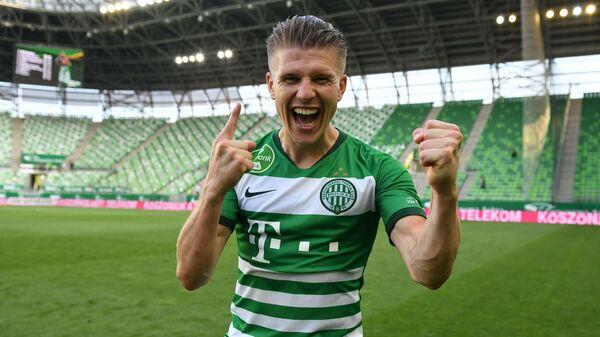 Футболист Ференцвароша