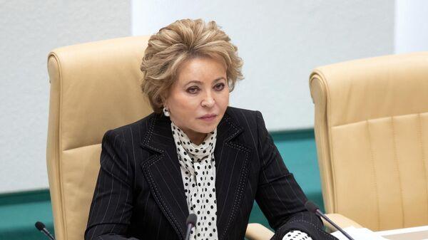 Матвиенко проголосовала по поправкам в Конституцию
