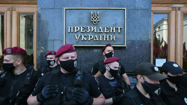 Сотрудники полиции во время протестной акции Немой президент - не мой президент! у здания администрации президента Украины в Киеве