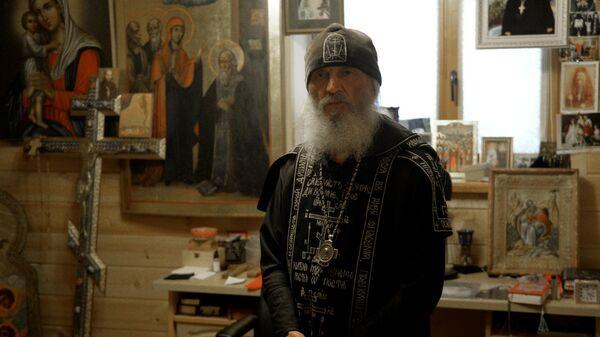 Адвокат бывшего схимонаха Сергия назвала причину его задержания