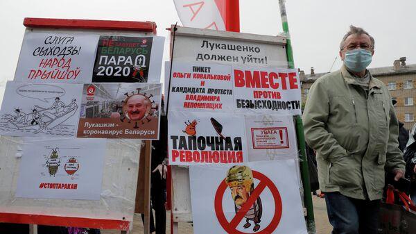Ачастники акции протеста в Минске