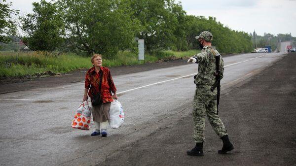 Контрольно-пропускной пункт в ДНР