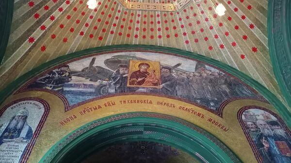 Собор Воскресения Христова - главный храм Вооруженных сил РФ. Подмосковье, парк Патриот
