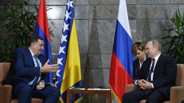 Президент РФ Владимир Путин и председатель президиума Боснии и Герцеговины Милорад Додик