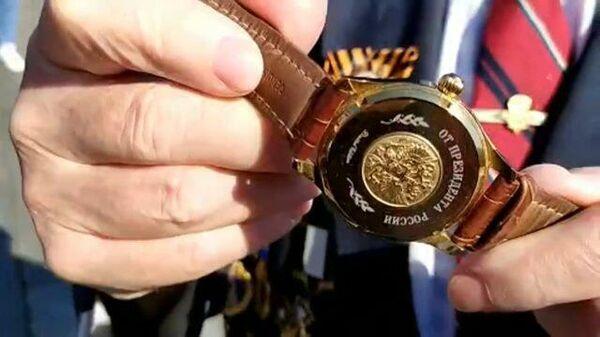 Ветеран показал подаренные ему президентом наручные часы