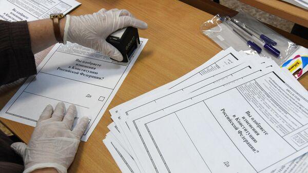 Бюллетени для голосовании по внесению поправок в Конституцию РФ на избирательном участке №209 в Чите