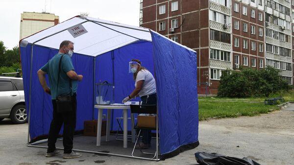 Выездное голосование по внесению поправок в Конституцию РФ на придомовой территории в Новосибирске