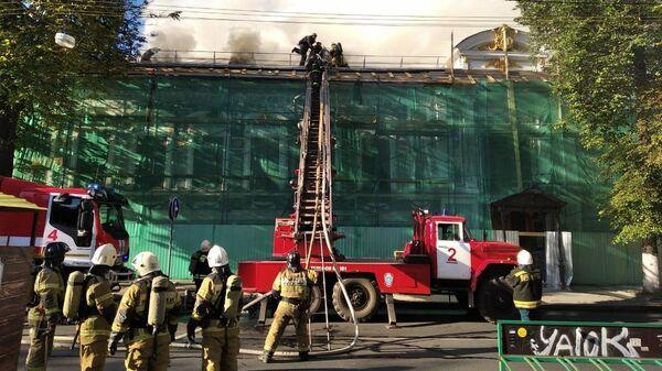 Пожар в Нижнем Новгороде