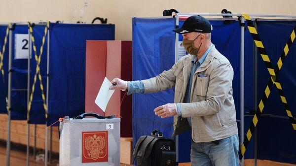 Голосование по внесению поправок в Конституцию в городах России