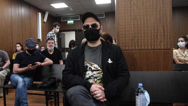 Режиссер Кирилл Серебренников перед заседанием по делу Седьмой студии в Мещанском суде Москвы