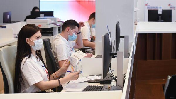 Общественный штаб по контролю и наблюдению за общероссийским голосованием по поправкам в Конституцию РФ