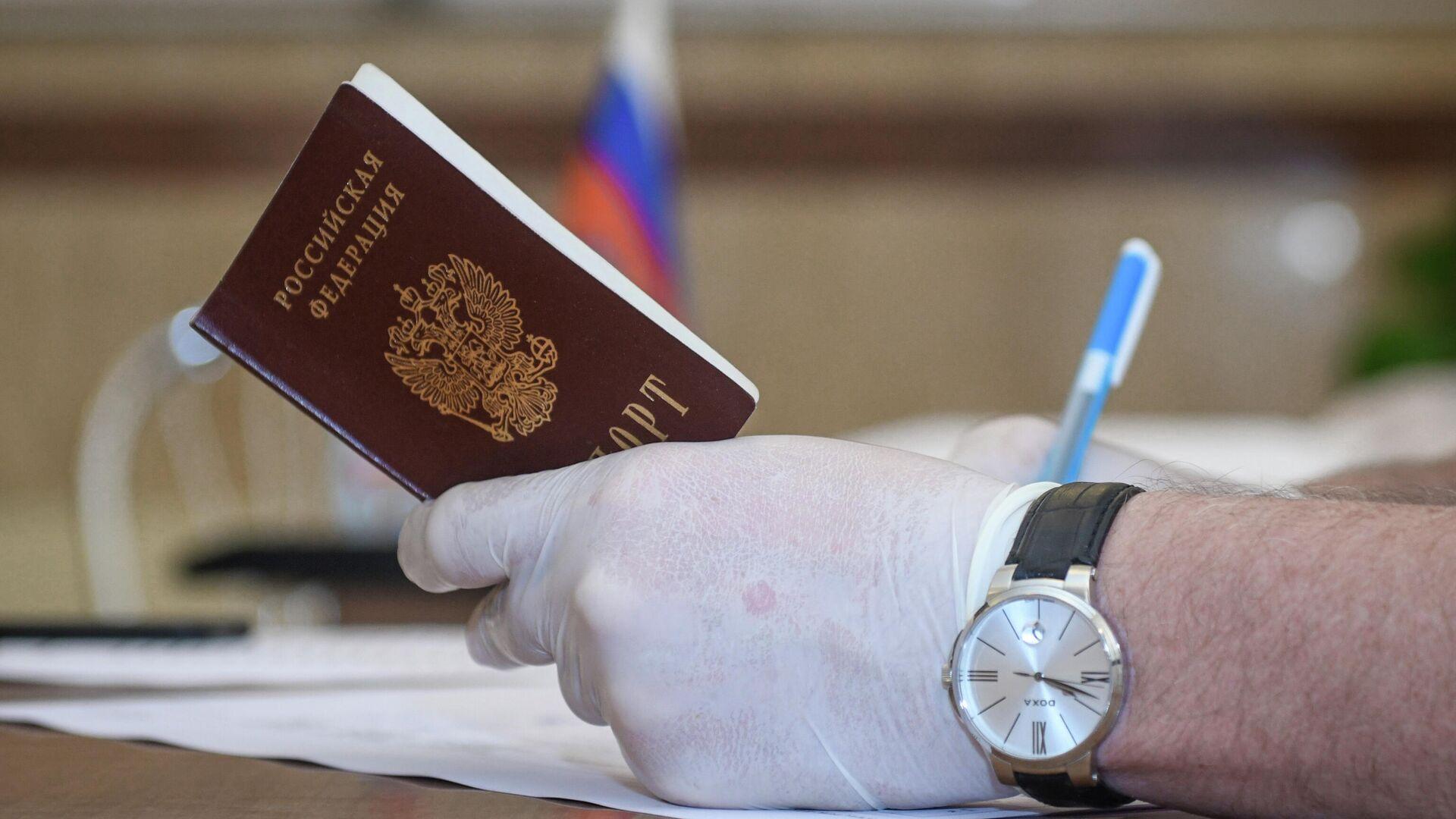 Паспорт РФ - РИА Новости, 1920, 25.12.2020