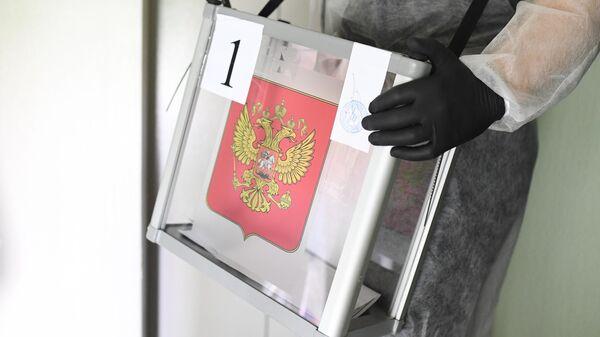 Выездное голосование по вопросу одобрения изменений в Конституцию России в Москве