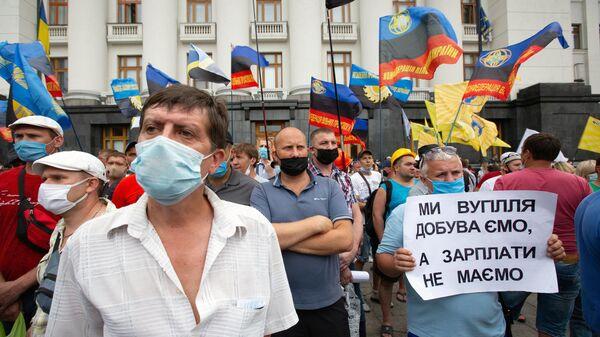 Участники акции протеста шахтеров у здания администрации президента Украины в Киеве