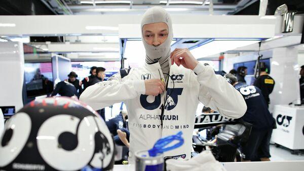 Российский пилот команды Формулы-1 Альфа Таури Даниил Квят