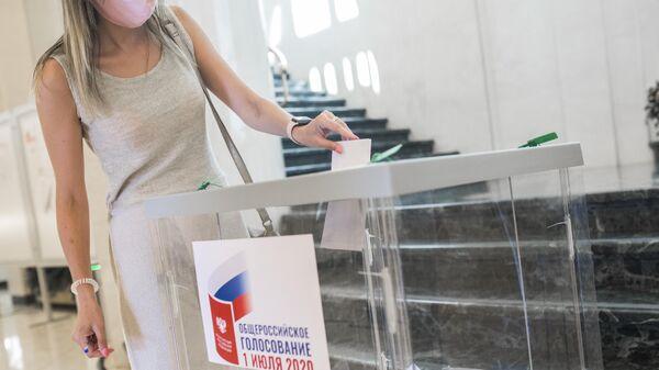 Голосование по внесению изменений в Конституцию РФ