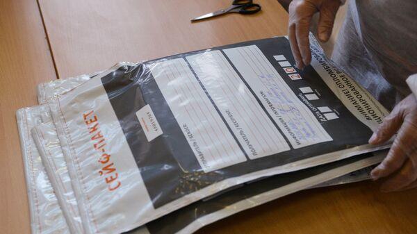 Сейф-пакеты с ключами для расшифровки данных дистанционного голосования по вопросу одобрения изменений в Конституцию России на избирательном участке №1331 в Екатеринбурге