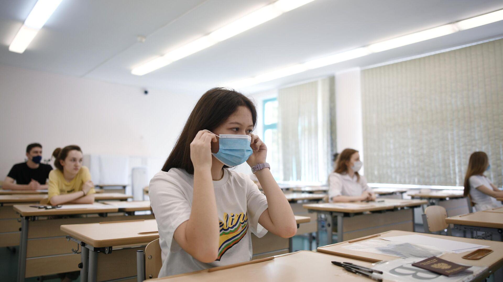 Ученики школы №2030 перед началом сдачи единого государственного экзамена по литературе - РИА Новости, 1920, 05.02.2021