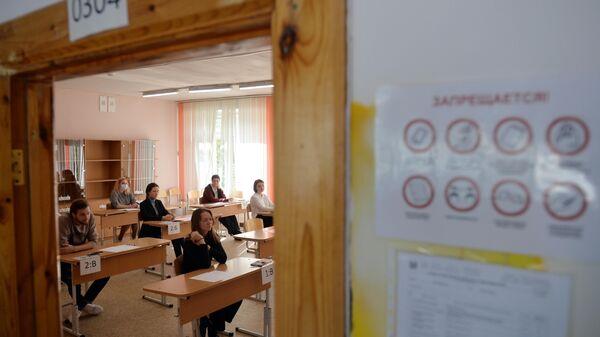 Школьники перед началом единого государственного экзамена в школе № 208 в Екатеринбурге