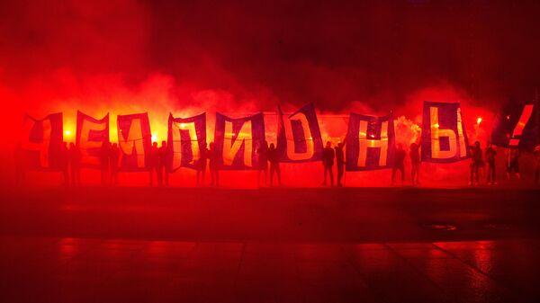 Встреча болельщиками ФК Зенит в аэропорту Пулково