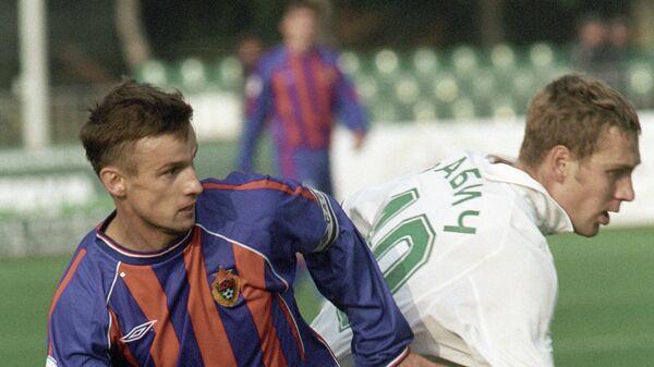 Сергей Семак (на первом плане), архивное фото, 2002 год
