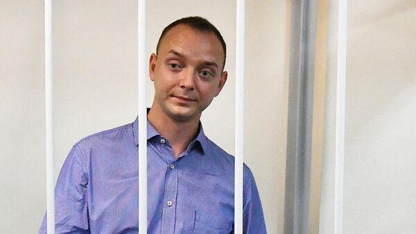 Мосгорсуд в закрытом режиме рассмотрит жалобы на арест Сафронова