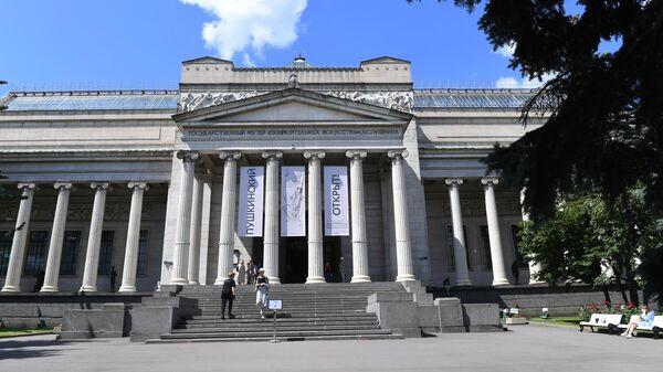 Главное здание Государственного музея изобразительных искусств имени Пушкина в Москве с плакатами на входе Пушкинский открыт
