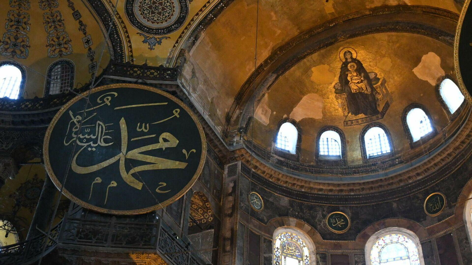 Собор Святой Софии в Стамбуле - РИА Новости, 1920, 15.07.2020