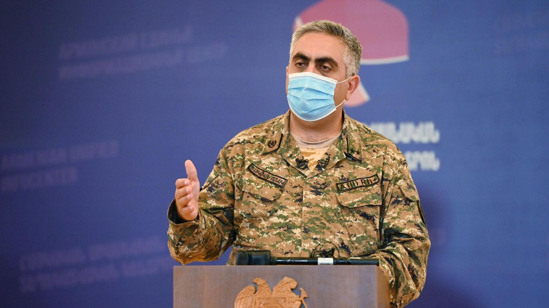 Представитель министерства обороны Армении Арцрун Ованнисян - РИА Новости, 1920, 17.11.2020